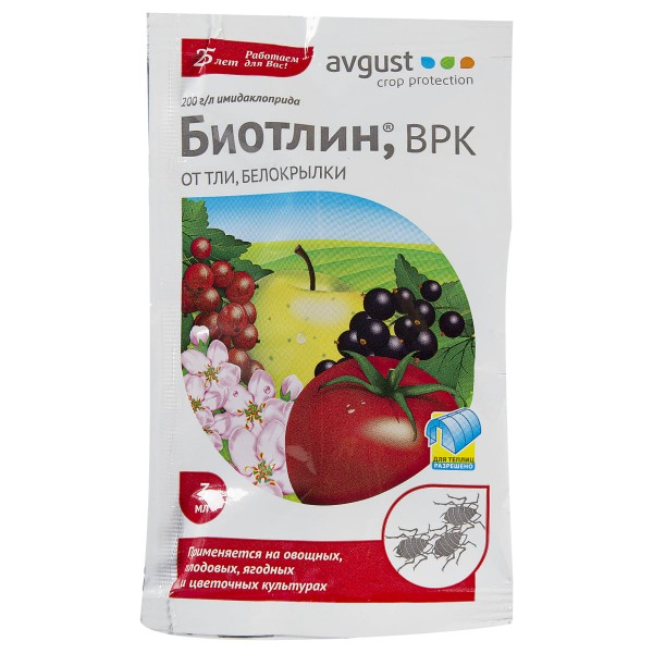 Биотлин (инсектицид), 3мл- Август