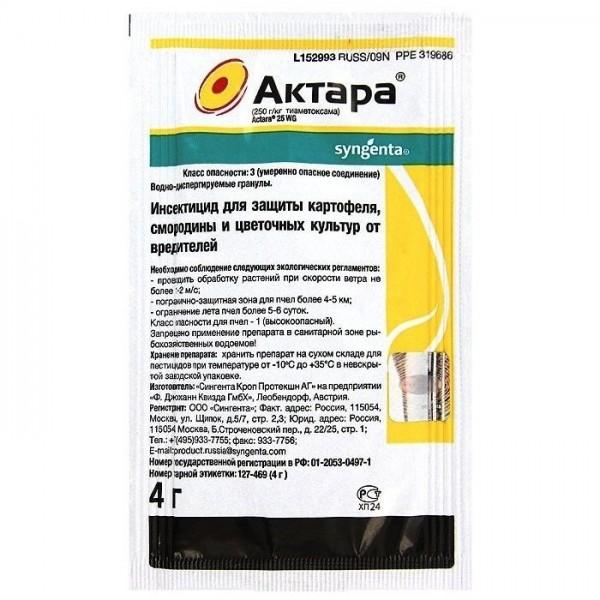 Актара 4г  (инсектицид), Syngenta
