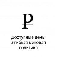 Прайс лист